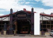 Главный вход О'Шалей, поселок Николино